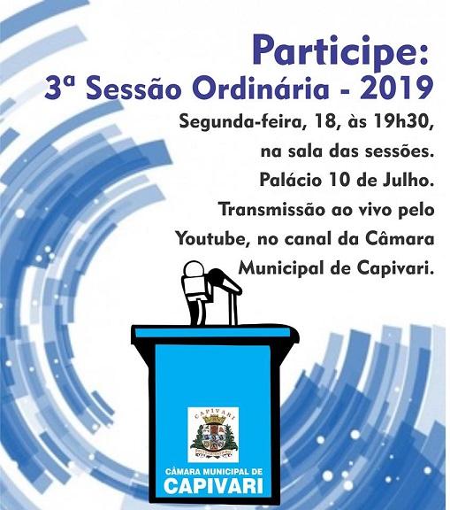 Read more about the article Câmara de Capivari divulga edital da 3ª sessão do ano