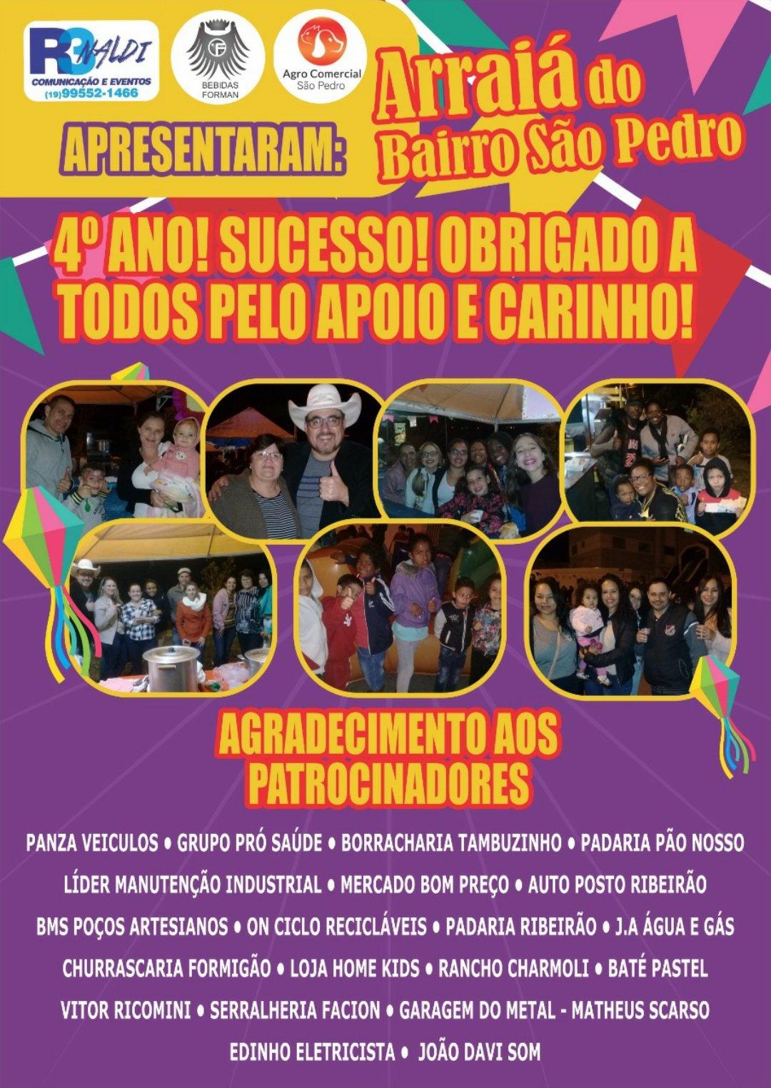 You are currently viewing RADIALISTA E AMIGOS DO BAIRRO SÃO PEDRO REALIZAM PELO 4 ANO FESTA JULINA BENEFICENTE.